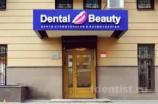 Центр стоматологии «Dental Beauty»
